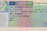 Консульский сбор на шенгенскую визу остается в размере 35 евро. // Travel.ru