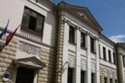 Посольство находится на ул. Чаплыгина, 3. // mfa.gov.lv