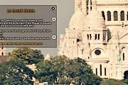 Посетители сайта смогут рассмотреть достопримечательности и получить информацию в комментариях. // paris-26-gigapixels.com