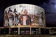 """Музей """"Бородинская панорама"""" станет современнее. // wallmedia.ru"""