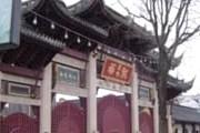 Шанхай готовится к проведению крупнейшего мероприятия. // Travel.ru