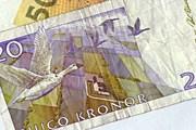 Старая купюра достоинством 20 крон будет сохранена в обороте. // gallery.hd.org