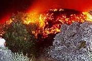Вулкан просыпается раз в двести лет. // Mignews.com