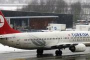 Самолет авиакомпании Turkish Airlines // Travel.ru