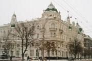 Ростов-на-Дону // Travel.ru