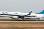 Самолет авиакомпании China Southern Airlines // Airliners.net