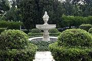 Посещать сад можно бесплатно. // Greek.ru