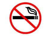 Шанхай ужесточает борьбу с курильщиками. // GettyImages