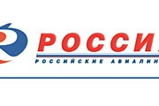 """Открылся второй офис продаж ГТК """"Россия"""" в Санкт-Петербурге."""