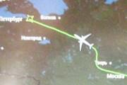 Голодовка авиадиспетчеров в России пока не привела к сбоям. // Travel.ru