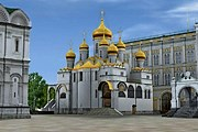 Памятники Соборной площади можно будет посетить бесплатно. // dcp.sovserv.ru