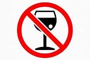 В Польше временно запретят продажу алкоголя. // blogspot.com