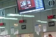Единый центр документов, 16 апреля 2010 г. Номера на табло: 109, 179, 207. // finland.vkontakte.ru