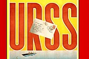 На выставке представлены советские плакаты. // winzavod.ru