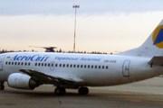 Самолет авиакомпании Aerosvit в аэропорту Шереметьево // Travel.ru