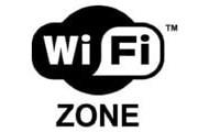 Автобусы оборудуют точками доступа Wi-Fi.