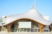 Крыша музея напоминает японский головной убор. // centrepompidou-metz.fr