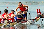 """Регата """"драконьих лодок"""" станет главным событием праздника. // sport.pmedia.pl"""
