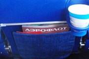"""""""Аэрофлот"""" прекратит беспосадочные полеты в Вашингтон. // Travel.ru"""