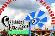 """""""Славянский базар"""" - музыкальный фестиваль в Витебске. // interfax.by"""