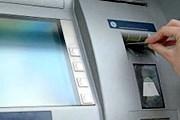 На польских курортах установлены банкоматы. // portalfmcg.pl