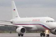"""Самолет авиакомпании """"Россия"""" // Travel.ru"""