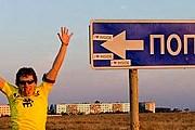 """КаZантип"" меняет имидж. // ura.dn.ua"