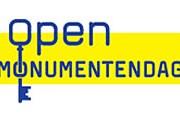Исторические здания открывают свои двери. // openmonumentendag.nl
