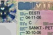 Новый закон начнет действовать в 2011 году. // Travel.ru
