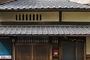 Традиционный японский дом – мачия // kyotomachiya.com