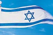 Израиль рассчитывает на рост турпотока из Украины. // Will Woods