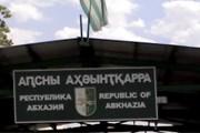 Очереди скапливаются с российской стороны. // panoramio.com