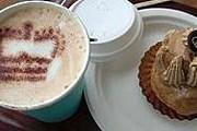 Фирменное капучино Garden Cafe // travelpod.com