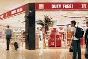 Магазин в аэропорту // fraport.com