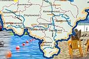 На сайте МЧС размещена карта пляжей. // 50.mchs.gov.ru