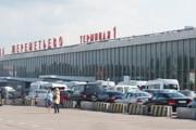 Терминал Шереметьево-1 (B) // Travel.ru