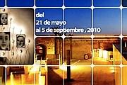 Музей предлагает посетителям назначить цену за билет. // esbaluard.org
