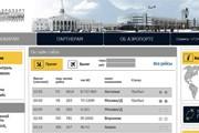 Фрагмент стартовой страницы сайта аэропорта Екатеринбурга // Travel.ru