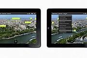 Путеводители-iPad предлагают посетителям Эйфелевой башни. // tour-eiffel.fr