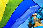 Мехико хочет стать гей-френдли. // red7eric.blogspot.com