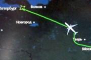 Ряд рейсов отправлен на запасные аэродромы. // Travel.ru
