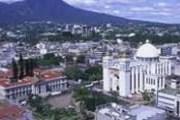 Праздничные мероприятия начнутся в Сальвадоре 5 ноября. // buenolatina.ru