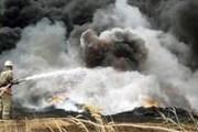 Пожары изменили жизнь в Москве. // vedomosti.ru