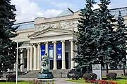 Пушкинский музей закрыл почти все залы. // gzt.ru