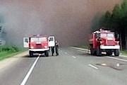 На Украине объявлена высшая степень пожароопасной ситуации. // kp.ua