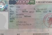 Визу в Чехию можно оформить только в обычном порядке. // Travel.ru