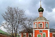 При монастыре откроется подземный музей. // infmir.ru