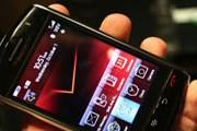 Смартфон BlackBerry предоставляет пользователям множество возможностей. // dvd-ripper-copy.com