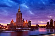 """Гостиница """"Украина"""" признана лучшей в Москве. // club.foto.ru"""