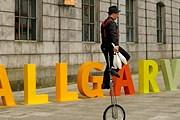 Фестиваль Allgarve - одно из самых масштабных культурных мероприятий Португалии. // observatoriodoalgarve.com